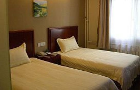 Room Green Tree Inn Nanjing Road(Domestic guest only) Domestic only