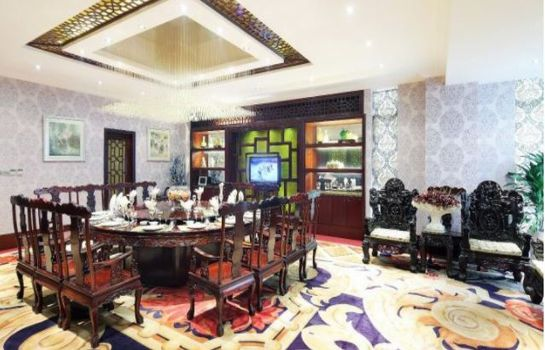 Restaurante Zhenbao Holiday Hotel