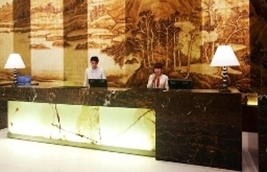 Reception Crowne Plaza XIANGYANG