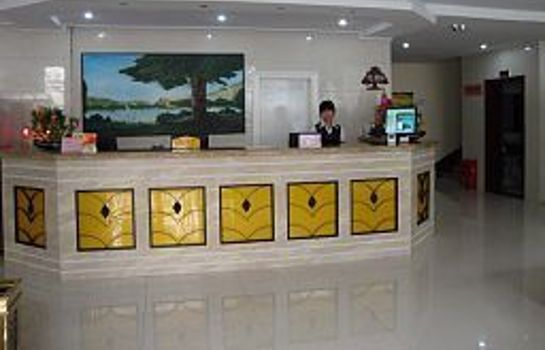 Empfang Green Tree Inn Hutang Wanda Plaza Express Hote Domestic onlyl