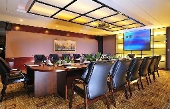 Conference room Hai Liang Plaza
