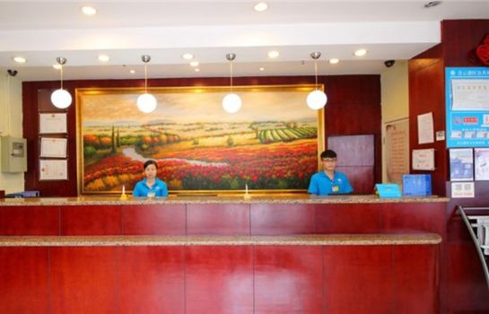 Recepcja Hanting Hotel Hongdu South Avenue
