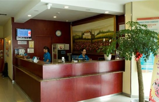 Reception Hanting Hotel Haimen Middle Jiefang Road