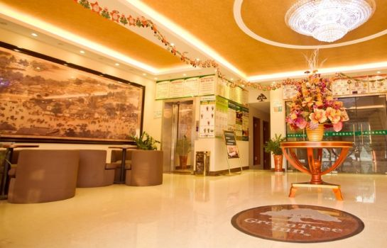 Hall Green Tree Jintan North Bus Station Express Hotel (Domestic only)