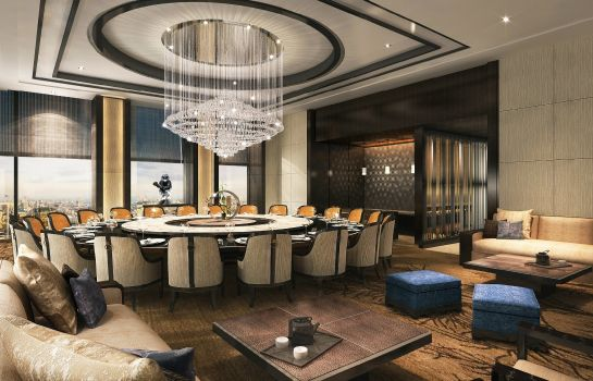Restaurante HUALUXE Hotels and Resorts NANCHANG HIGH-TECH ZONE