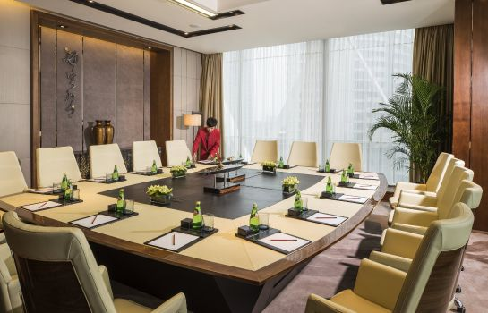 Sala de reuniones HUALUXE Hotels and Resorts NANCHANG HIGH-TECH ZONE
