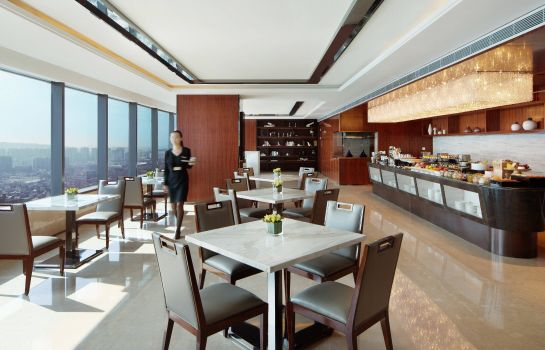 Hotel bar Shunde Marriott Hotel