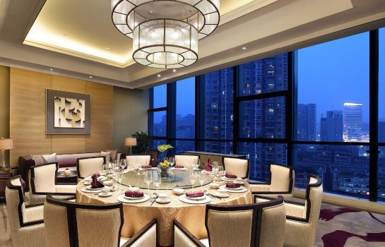Restaurante Crowne Plaza YIBIN