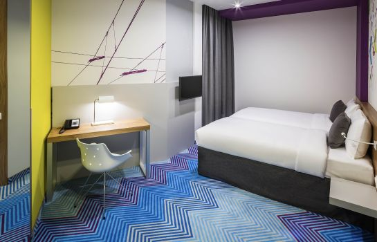 Suite ibis Styles Lviv Center