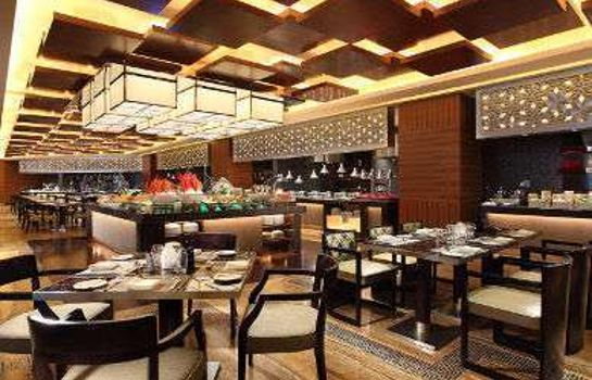 Restaurante RAMADA PLAZA SUITES CHANGZHOU