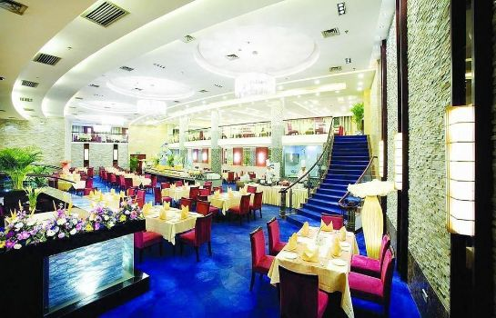 Restaurante Yichen International Hotel
