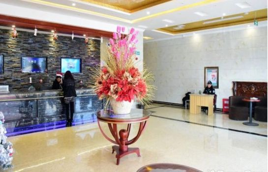 Recepción Green Tree Inn Fuyang Railway Station Business Hotel (Domestic only)