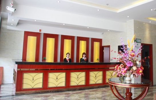 Reception GreenTree Inn Luojing Express (Domestic only)