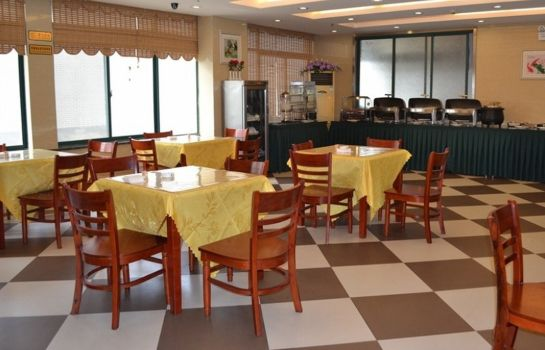 Restaurante GreenTree Inn Rugao Bus Station (Domestic only)