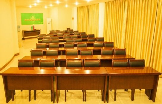 Sala konferencyjna GreenTree Inn Gaoyou Municipal Government (Domestic only)