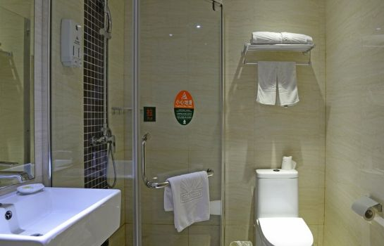 Cuarto de baño GreenTree Alliance Huachang Road Bus Station Hotel (Domestic only)
