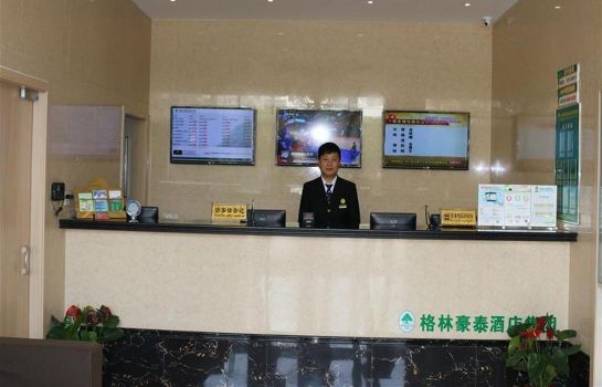Recepción GreenTree Alliance Huachang Road Bus Station Hotel (Domestic only)