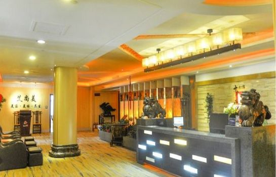 Hall Tianyigong Celebrity Club Hotel
