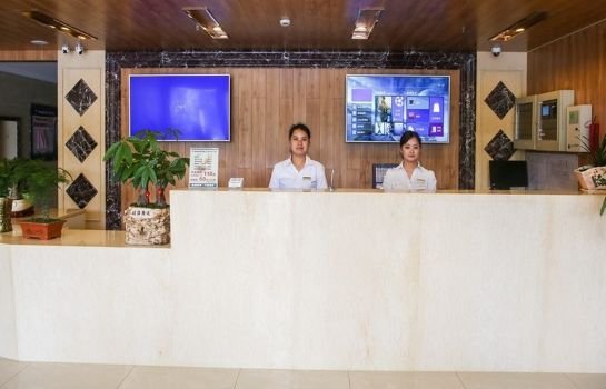 Recepción GreenTree Inn DingMao Industrial Park WoDe Square (Domestic only)