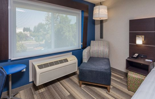 Zimmer Holiday Inn Express SUNNYVALE - SILICON VALLEY