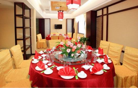 Ristorante Longji International Hotel