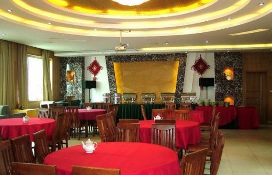 Restaurante GreenTree Alliance South Zhongshan Road Hotel (Domestic only)