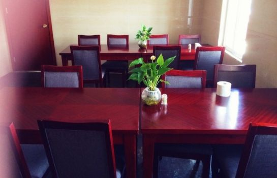 salle de réunion GreenTree Inn Chunyuan Seafood Square (Domestic only)
