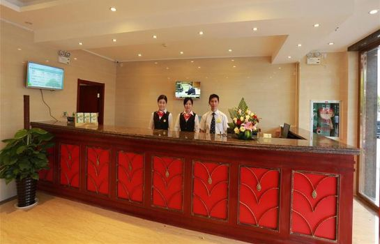 Réception GreenTree Inn Chunyuan Seafood Square (Domestic only)