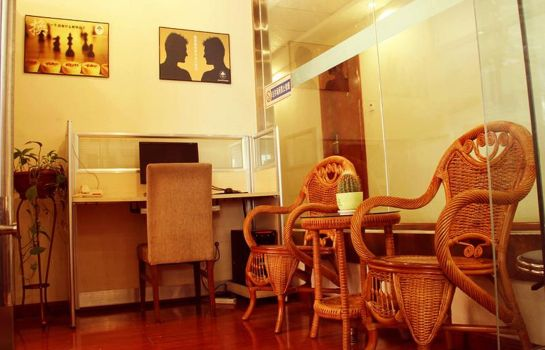 Lobby GreenTree Inn Lantian City Plaza (Domestic only)