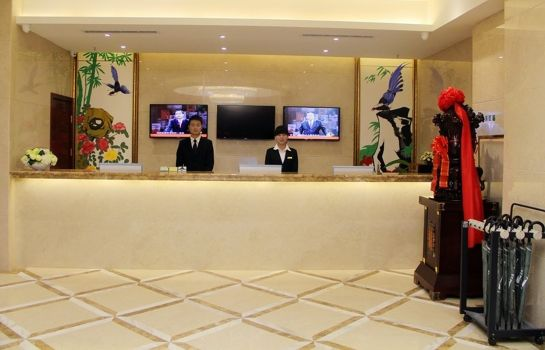 Reception GreenTree Inn Xiyang Lake Beiping Street Express Hotel (Domestic only)