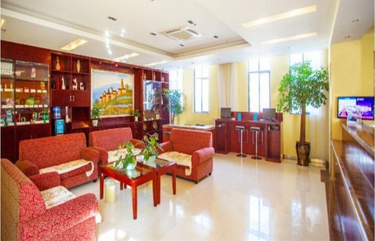 Hall Hanting Hotel Gucheng Qixing Street(Domestic Only)