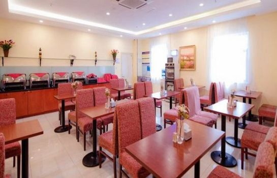 Restauracja Hanting Hotel Anchang Bridge(Domestic Only)