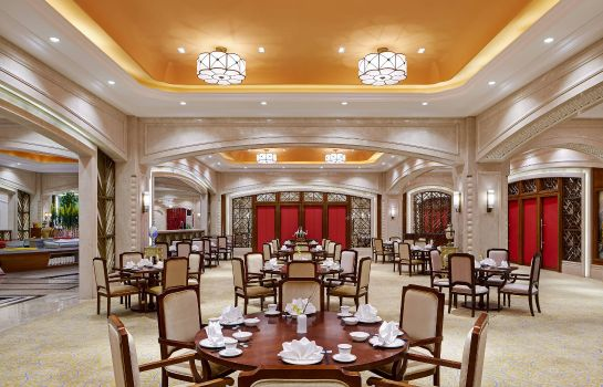 Restauracja Four Points by Sheraton Heyuan Resort