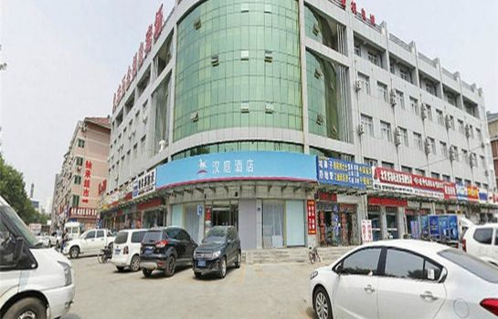 Imagen Hanting Sanfeng Road(Domestic Only)