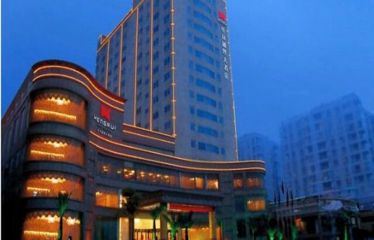 Picture Heng Rui International Hotel