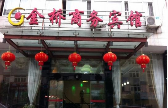 Foto Jinqiao Business Hotel Mainland Chinese Citizens Only