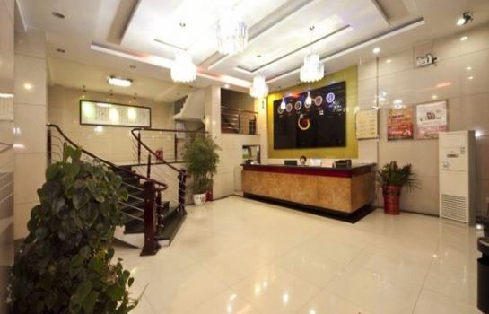 Vista all'interno Jinqiao Business Hotel Mainland Chinese Citizens Only