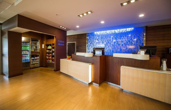 Hotelhalle Fairfield Inn & Suites Cambridge