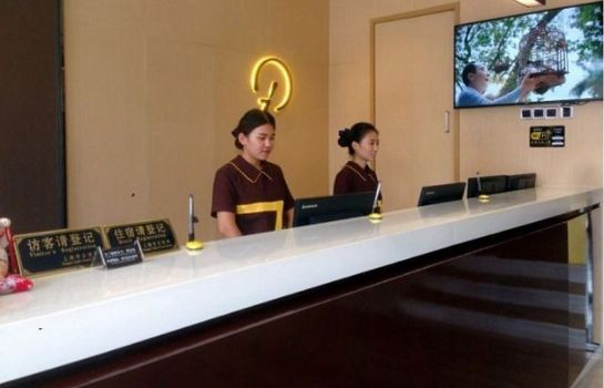 Reception IU Hotel Songjiang Chedun Film and Television Base Branch Mainland Chinese Citizens Only