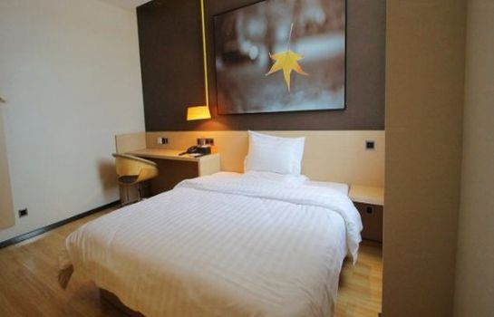 Single room (superior) IU Hotel Songjiang Chedun Film and Television Base Branch Mainland Chinese Citizens Only