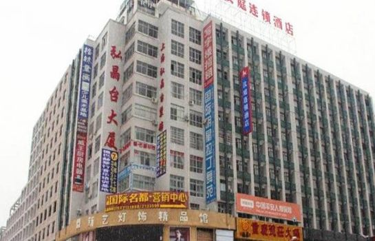 Foto Hanting Hotel Sanqing Square