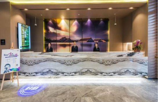 Reception Atour Hotel Shanghai International Tour Holiday Disctrict