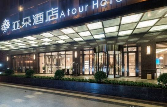 Picture Atour Hotel Shanghai International Tour Holiday Disctrict