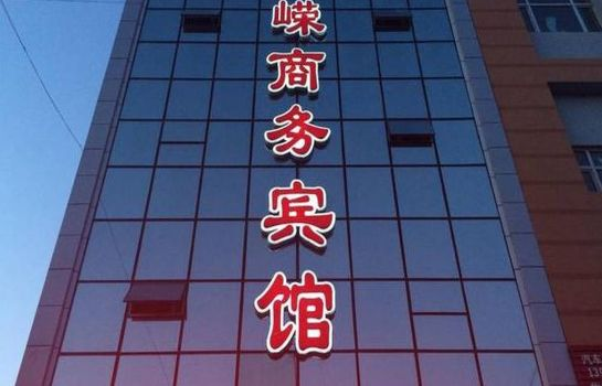 Zdjęcie Xuerong Business Hotel Mainland Chinese Citizens Only