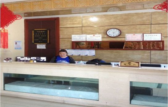 Reception Beitun Renhe Business Hotel Mainland Chinese Citizens Only