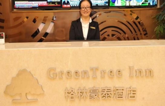 Reception GreenTree Inn Middle YanChang Road HuTai Road Express Hotel