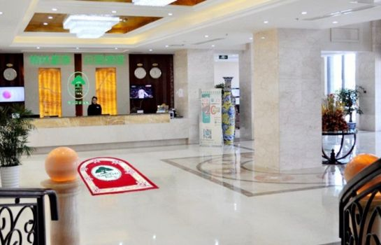 Vista all'interno GreenTree Inn YanCheng West Bus Station Business Hotel