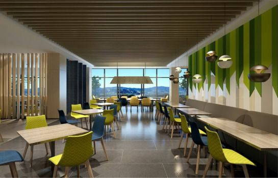 Restaurante Holiday Inn Express EMEI MOUNTAIN