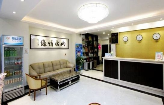Vista interior Qingdao Qunshengxing Hotel Mainland Chinese Citizens