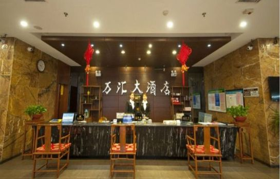 Receptie Wanhui Hotel Domestic Only